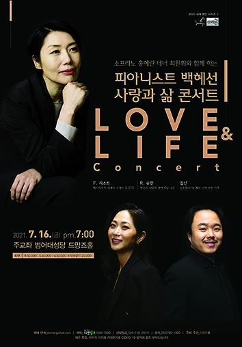 포스터-0614_popup.jpg